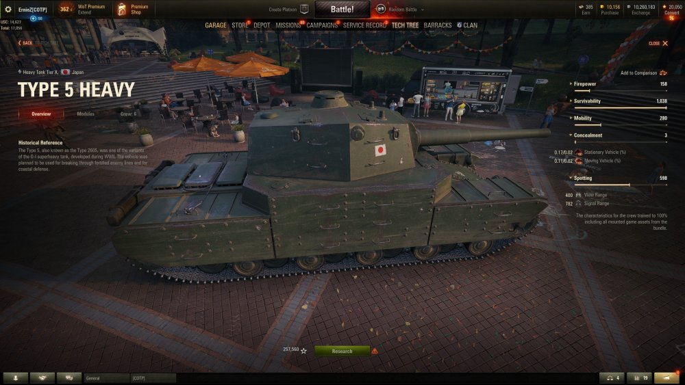 New tank.jpg